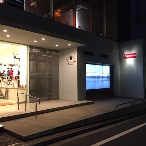 supreme sale supreme 2016aw 40 saleに1 4行ってきた 原宿店 渋谷店 代官山店
