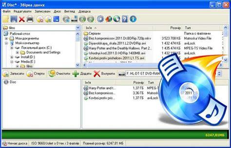 format za dvd cdburnerxp 4 4 2 program za snimanje na cd dvd i blu ray