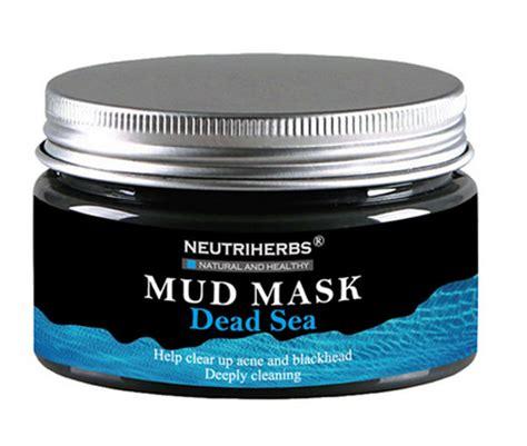 Detox Mud Mask by Cleansing Mud Mask My Secrets Usa