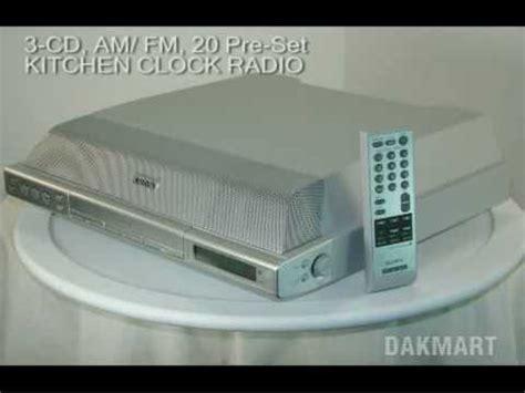 this deals sony liv kitchen cd clock radio icf cd543rm sony icf cdk70 cd am fm kitchen clock radio icfcdk70