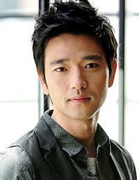 lee seung gi blood type korean drama pemain brilliant legacy