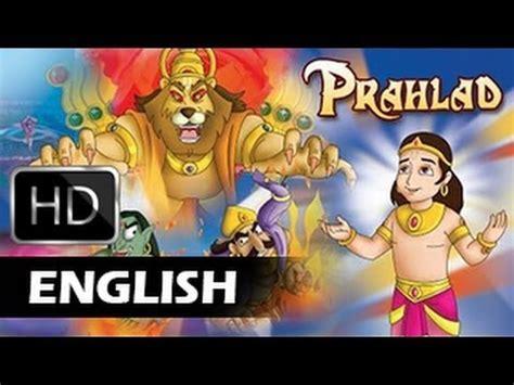 film cartoon full movie english prahlad full movie english animated movie for kids youtube