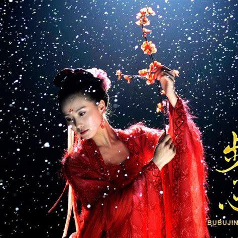 bu bu jing xin starling by each step magazine playplaylah bu bu jing xin starling by each step blog de yukiv
