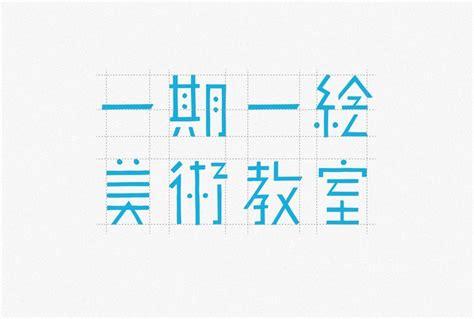 vi design meaning 25 best ideas about ichigo ichie on pinterest ichigo