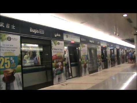 Bugis Set sbs transit set 9030 at bugis towards chinatown