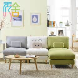 Sofas Small Living Rooms Aliexpress Buy Show Homes Sofa Small Apartment Living Room Creative Piggy Ikea