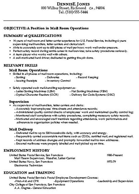mailroom resume objective 28 images 28 mailroom clerk