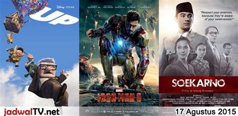 jadwal film merah putih di sctv jadwal film 17 agustus 2015 jadwal tv