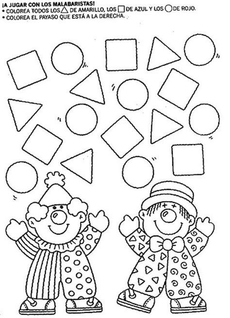 figuras geometricas actividades duendes duendecillos mis duendes fichas para