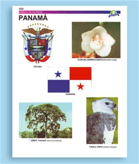imagenes los simbolos patrios de panama s 205 mbolos patrios de panam 193 mis pasitos