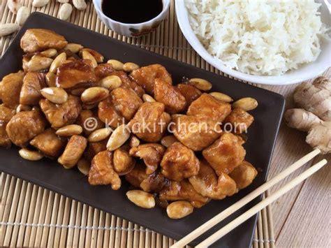 cucina cinese pollo alle mandorle pollo alle mandorle ricetta cinese facile e veloce