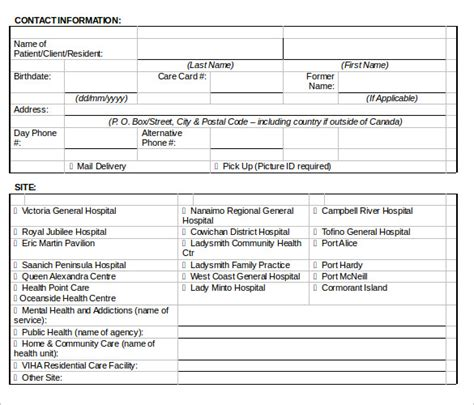 request for records form template 13 record request forms sle templates