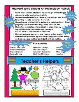poster layout lesson plan microsoft word shapes art poster project directions
