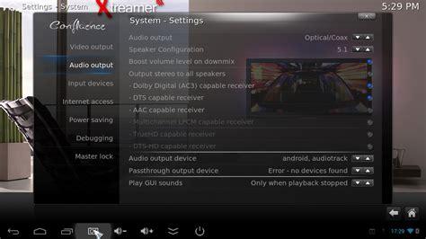 Xtreamer Multi Console xtreamer multi console
