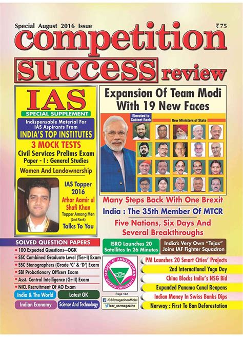 Best Magazines In India In Different Categories by Best Magazines In India In Different