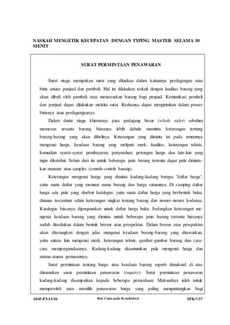 Contoh Surat Pernyataan Belum Bekerja - Herotoh