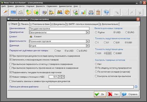 1с документооборот программу