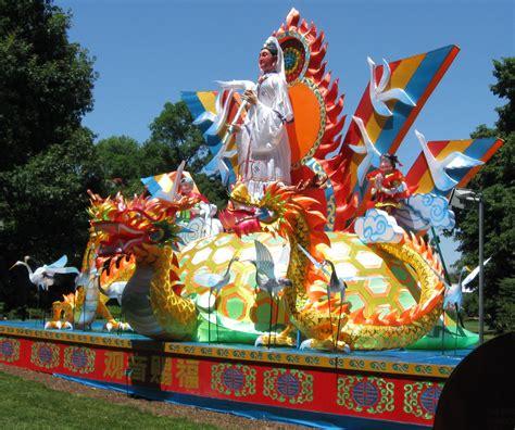 Botanical Garden Lantern Festival Festivals Calendar Reonline Pdf