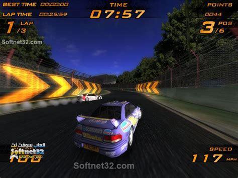 nitro full version free download تحميل العاب سباق سيارات للكمبيوتر 2018 download nitro racers