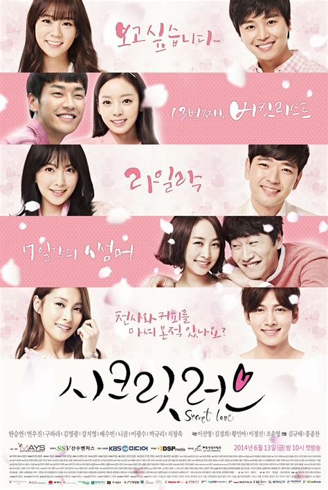 Drama Korea Secret 187 secret kara 187 korean drama