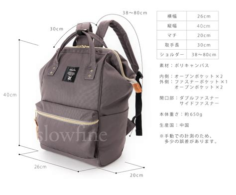 Ready Stock Japan Best Seller Anello Medium Multifungsi An buy restocked 28 may japan anello canvas school bag laptop