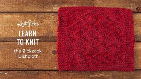 zickzack dishcloth pattern knit a zickzack dishcloth knit picks tutorials