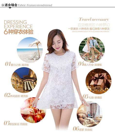 Baju Putih Korea 21 dress warna putih terbaru 2015 myrosefashion