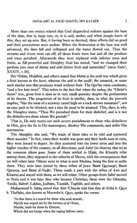 biography of the prophet muhammad vol 1 al sira al nabawiyya the life of the prophet muhammad