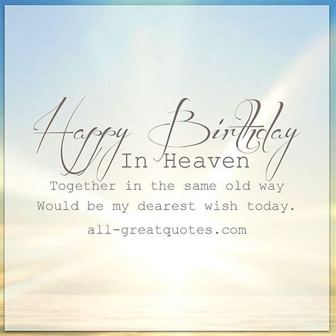 Birthday Card For My In Heaven happy birthday in heaven greeting cards