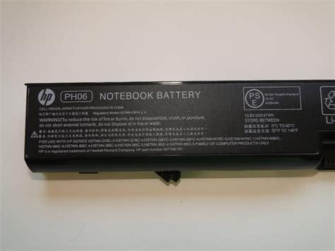 Baterai Compaq 420 421 Probook 4320s 4321s 4520s bateria hp probook 4320s 4520s 420 620 625 compaq 320 420