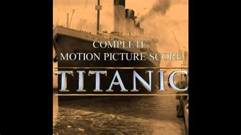 film titanic complet en arabe youtube titanic hard to starboard film version youtube