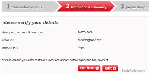 Make Money Card - how to pay airtel postpaid bills online