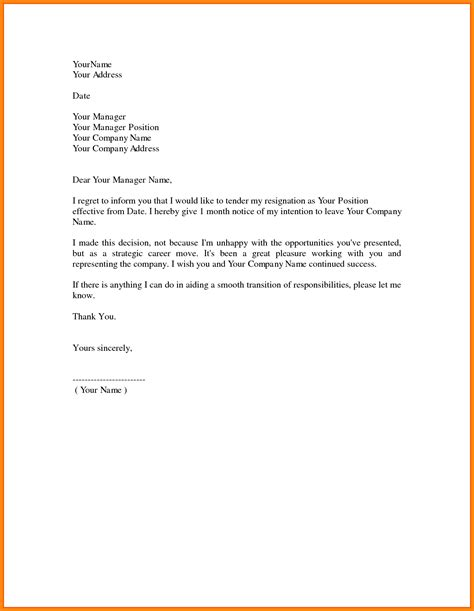 Resignation Letter Format In It Companies by 6 Company Resign Letter Format Driver Resume