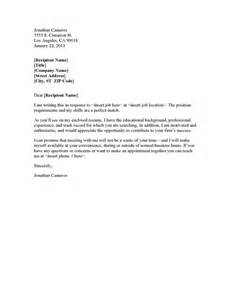 English cover letter for portfolio examples