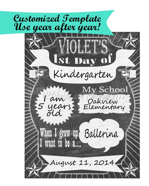 First Day Of School Chalkboard Sign Photo Prop For Your School Sign Template