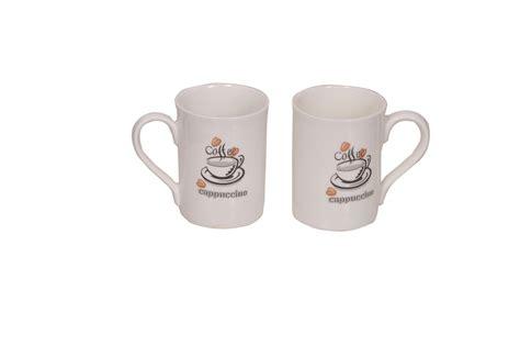 best coffee mug designs 100 best coffee mug designs happy birthday mug