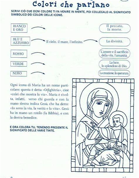 credo cattolico testo maestra classe quarta