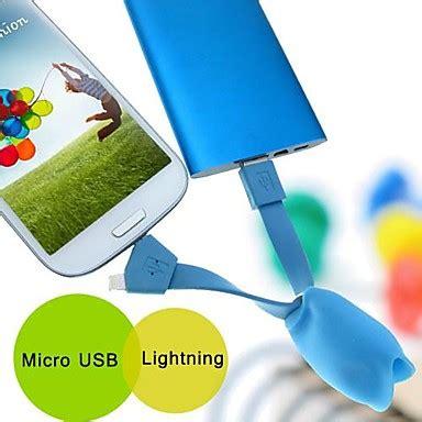Hippo Design Keychain Micro Usb 8 Pin Lightning To Usb Cable hippo design keychain micro usb 8 pin lightning to usb cable jakartanotebook