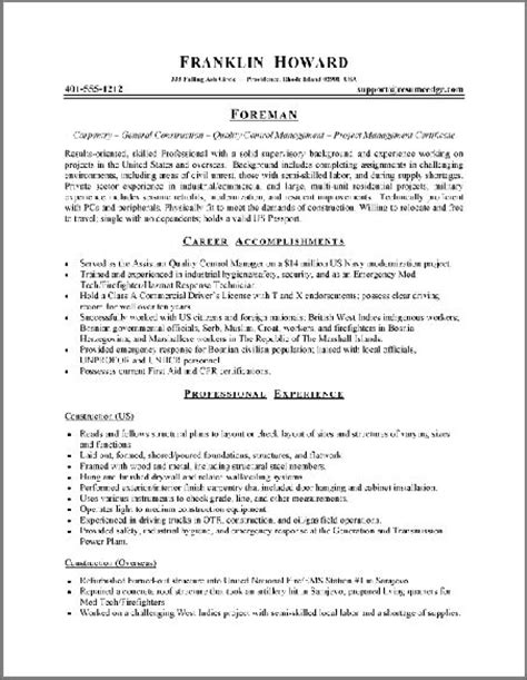 Make A Free Resume And Save It by The World S Catalog Of Ideas