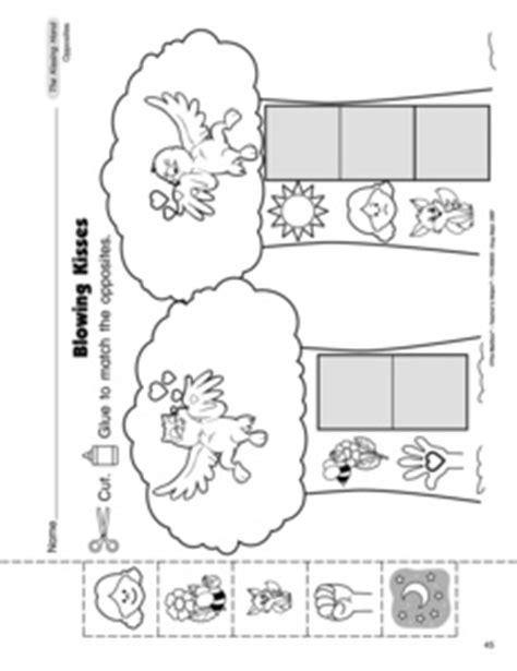leo the late bloomer worksheets wiildcreative