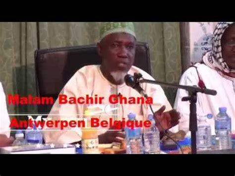 biography of muhammad kabiru gombe malam bashir ghana antwerpen belgium 2015 doovi