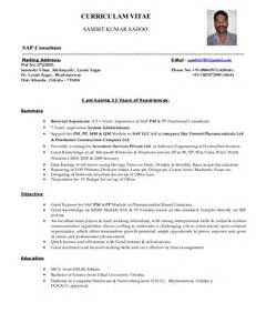 Sap Functional Consultant Sle Resume by Sambit Resume Sap Pm Pp Consultant