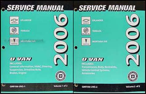 2006 cadillac sts original repair shop manual 3 volume set 2006 gm uplander terraza montana sv6 repair shop manual 2 vol set original