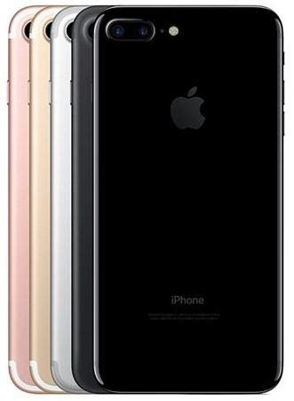 apple iphone 7 plus price in pakistan specifications features reviews mega pk