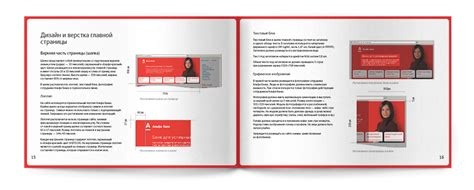 web layout rules alfa bank web design guidelines