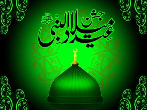 saudi arabias miladunnabi masjid dp images for whatsapp check out masjid dp images for whatsapp cntravel