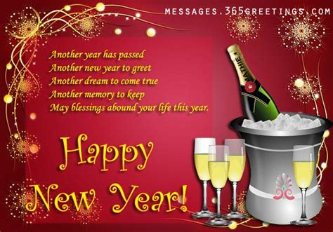 year wishes messages   year  greetingscom