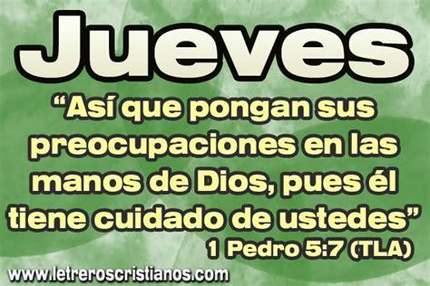 imagenes biblicas jueves imagenes para jueves 171 letreros cristianos com imagenes