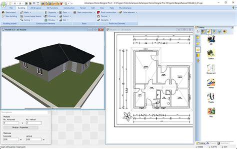 home designer pro 15 15 برنامج عملاق ومميز بقيمة اكثر من 1000 دولار ي مكنك