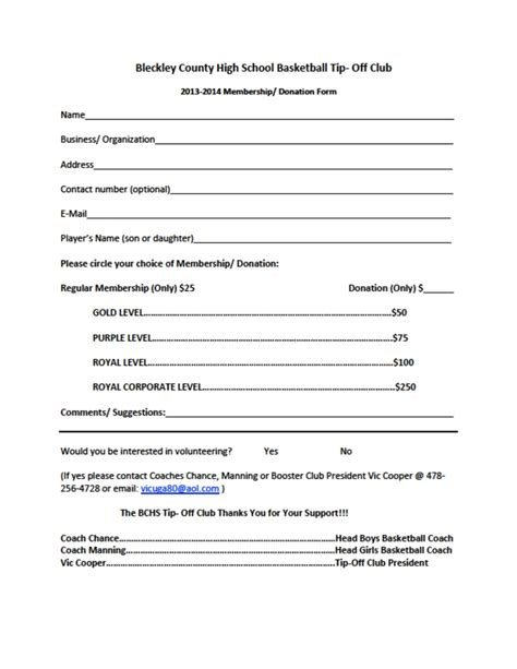 Bchs Tip Off Club Seeking Members Community Spirit Bleckley Dodge Pulaski News Club Membership Application Template